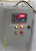 30L液体灌装机