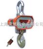 上海5吨电子吊秤