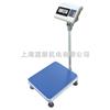上海150公斤电子台秤