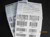 印刷标签纸|热转印标签|条码耗材|批发