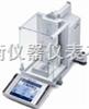 微量天平-XP26DR-梅特勒电子天平