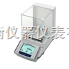 XS203S电子精密天平XS203S电子天平