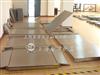 SCS上海浦东不锈钢电子地磅防爆电子地磅秤价格