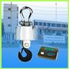 OCS-SZ-B无线电子吊秤