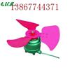 BF-4Q4BF系列电力变压器风扇BF-4Q4浙江厂家供应
