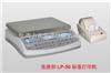 QHC3kg/0.1g 0.05g电子计数秤