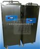 HW-YD-100G食品車間移動式臭氧消毒機