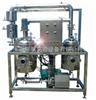 HZ-TNG植物精油双效提取浓缩设备