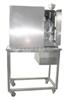 HZ-140小型全自动粉末单冲头压片机