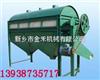 滚筒筛分机厂家 滚筒筛分机价格(图)-质量优,价格低