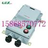BQC-40【BQC-40】报价丨防爆电磁启动器 专业生产