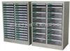 A4S-236-A文件柜办公室文件柜+办公室资料柜