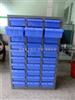 30抽零件柜零件柜工厂+零件柜尺寸
