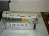西门子6SE70 611A 611U伺服控制器F82故障报警维修广州西门子伺服驱动器维修
