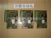 6RA22,6RA23,6RA24,6RA27,6RA28,6RA70直流调速器维修广州万骏西门子直流调速器维修