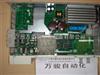 工业电路板维修流量计PLC维修称重传感器维修广州万骏工业仪器仪表维修维修