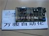 罗兰印刷机工控机控制电脑系统报警维修广州罗兰印刷机电路板维修