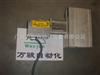 K-Tron称重传感器维修K-SFT广州传感器维修K-TRON K-VISION工控机维修厂家