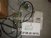 ISC-CM 控制仪表维修CONGRAV RC4 控制器布拉本达维修广州Brabender称重传感器维修