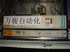 6SE7014-OTP50-Z~~6SE7090-OXX84-2FKO西门子6SE70伺服驱动器变频器维修