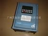 UNICO 1105系列UNICO变频器维修