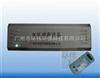 HW-BG包装车间壁挂式臭氧消毒机