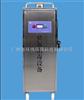 HW-XS-25克食品厂臭氧消毒机^车间臭氧空气消毒机