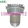 NFE9180-J70W【NFE9180】☆═━┈┈防眩应急泛光灯┈┈━═☆【NFE9180】