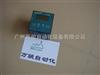 ELEPON PH CONTROLLER EPP2000-BCTHP值控制器ELEPON维修