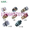 BDM-VI-G1/2防爆电缆夹头BDM-VI-G1/2
