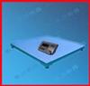 DCS-XC-A单层电子地磅