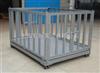SCS供应江苏150kg秤猪秤,动物专用电子秤,牲畜秤价格
