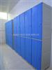 8门防水更衣柜防水更衣柜+防水储物柜