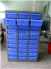 30抽工具存放柜工具存放柜-工具整理柜