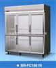 BR-FC1881N大连三洋六门玻璃门冷藏柜