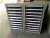 工业文件柜,工业文件整理柜文件柜