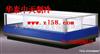 TVQ-EXC089KF大连三洋平型冷冻岛柜