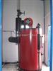 100/200/300/500/1000kg/h燃油蒸汽锅炉