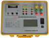 变压器特性容量测试仪