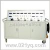 BZC-AII高低压开关柜试验电源车