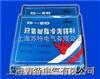 G-20环氧树脂冷浇铸剂