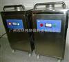 hw-yd东莞臭氧发生器厂家/食品臭氧消毒机