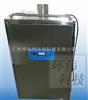 hw-ydGMP制药厂臭氧发生器/QS认正食品臭氧消毒机