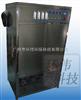 hw-et制药用水灭菌臭氧发生器