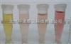 重金属铅速测试剂包