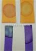 游离矿酸检测试纸 (两种试纸)