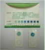 消毒液有效氯检验试纸 10~300ppm