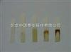 测氯、测双氧水试纸 10~2000ppm