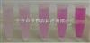 硝(此处空白)酸盐速测管