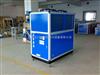 風冷式冷凍機,風冷式冷卻機,風冷式凍水機